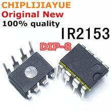5 шт. IR2153 DIP8 IR2153PBF DIP-8 DIP новый и оригинальный IC чипсет