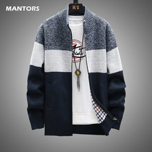 Suéter ajustado para hombre, cárdigan de primavera, ropa de calle gruesa y cálida, abrigo de punto de retales, 2021