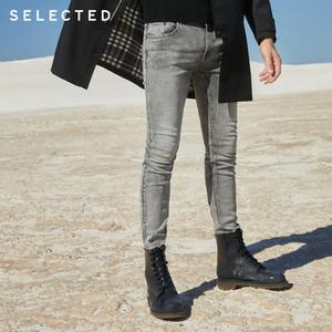 Image 2 - נבחר גברים למתוח כותנה תערובת סקיני ג ינס מעבדה