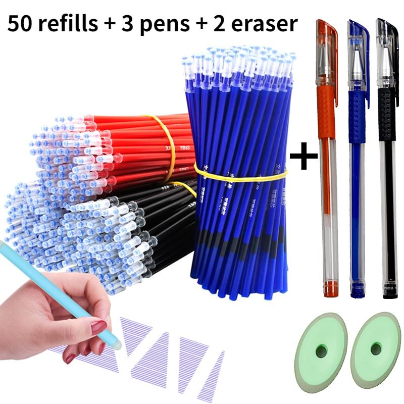 YMZ stationery 50/2PCS set erasable neutral pen core 0.5mm washable handle magic erasable pen, used for school pen writing tools