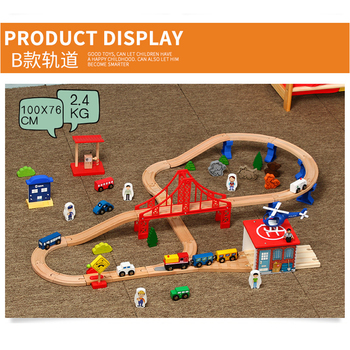 Train track set children's educational track toy assembled on a large bridge, compatible with wooden tracks and electric trains 10 50 pcs lot city electric power trains train track rail straight