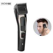 Машинка для стрижки волос enchen sharp3s Электрическая аккумуляторная