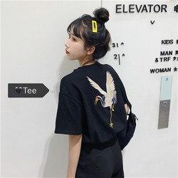 Retro bordado negro, camiseta de manga corta vestido de mujer estilo coreano 2019 verano nuevo estilo estudiantes camiseta Casual camiseta suelta