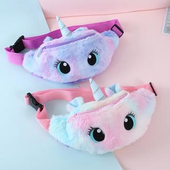 2021 Cute Unicorn Girls Waist Bag Cartoon Kids Fanny Pack Plush Women Belt Bag Fashion Travel Phone Pouch Chest Bag Coin Purse 1