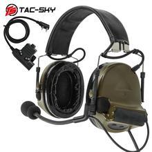 TAC-SKY COMTAC II silicone earmuffs outdoor hunting sports noise reduction pickups  tactical headphonesFG + U94 Kenwood plug PTT