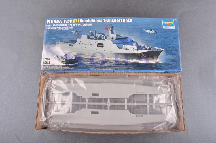 Neu Trumpeter 06727-1:700 PLA Navy Type 054A FF