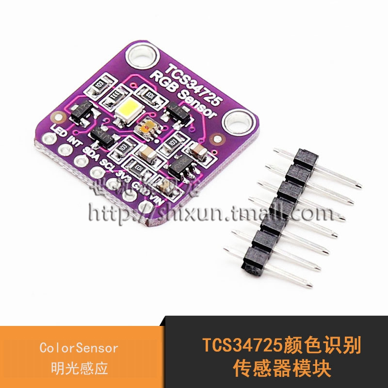 TCS34725 Color Recognition Sensor Module ColorSensor Light Sensor