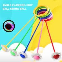 Crianças brilhantes saltando bolas um pé piscando pulando corda bola colorido tornozelo pular bola de fitness esportes balanço bola brinquedos