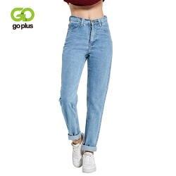 Бесплатная доставка 2019 новые тонкие узкие брюки винтажные с высокой талией джинсы новые женские брюки полная длина брюки свободные
