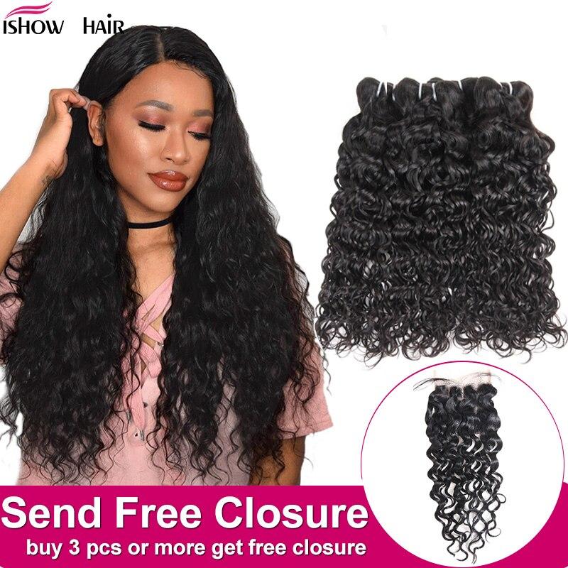 Ishow Indian Human Hair Water Wave Bundles Buy 3 Or 4pcs Human Hair Bundles Get Free Closure Natural Color Hair Weave Bundles