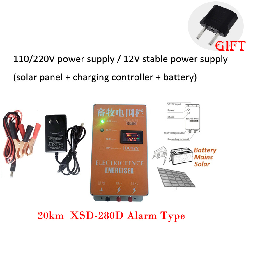 Solar Electric Fence 5KM 10KM 20KM Alarm Energizer Charger Controller Animal Sheep Horse Cattle Poultry Farm Fencing Shepherd