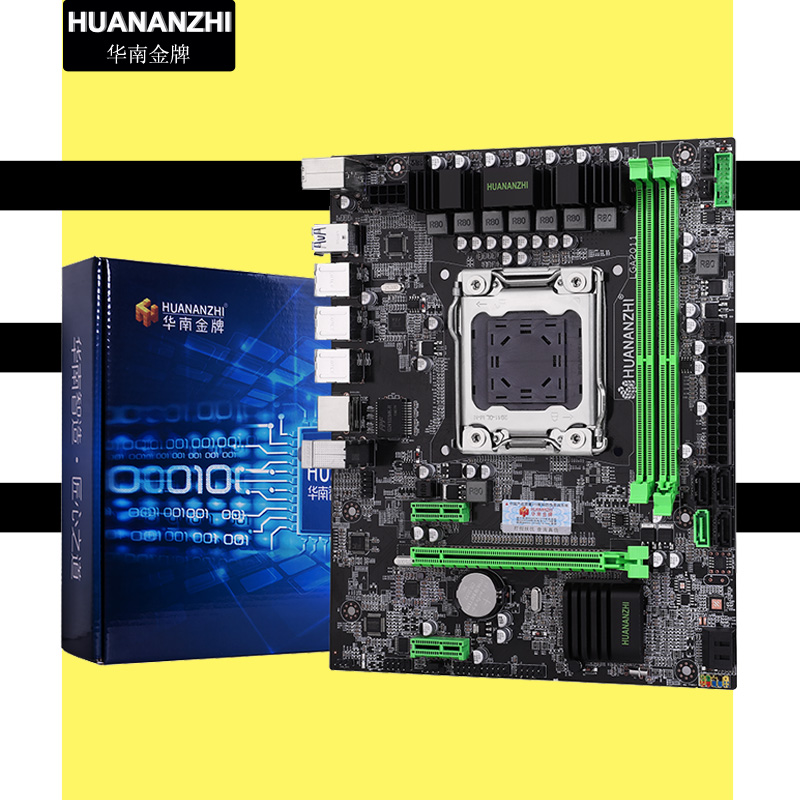 huanan x79 overclockers - Good computer supply discount motherboard HUANAN ZHI X79 motherboard X79 LGA2011 micro-ATX motherboard with SATA3.0 port tested