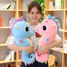 30/60CM cute soft colorful hippocampus children sleep pillow plush toy baby birthday gift Christmas gift cute magical jellyfish pet abs children learning toy christmas gift