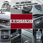 Aiwins Car styling F...