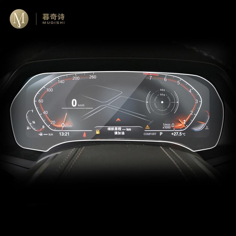 Для BMW G32 серии 6GT 2020-2021 автомобильный внутренний инструмент панель мембрана ЖК-экран Защитная пленка из закаленного стекла ремонт