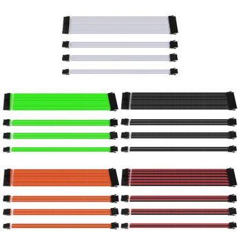 1Set 30cm/40cm A-TX Grundlegende Verlängerung Kabel Kit PC GPU CPU Netzteil Ärmeln Draht Computer anschlüsse 24-PIN 8-PIN 6PIN 4 + 4PIN
