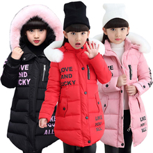 Детское Утепленное зимнее пальто для детей от 3 до 10 лет милые теплые пальто с принтом для девочек зимняя хлопковая верхняя одежда с капюшоном и рисунком для девочек детская одежда