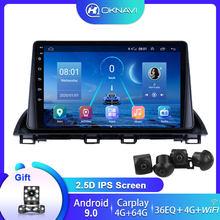 EKIY Android 9,0 2 Din Für Mazda 3 Axela BM 2013-2017 Auto Multimedia-Player Radio Stereo GPS Navigation carplay DSP BT WIFI 4G