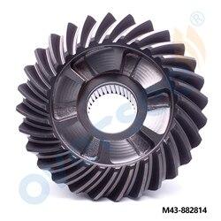 43-882814 обратный редуктор для Mercury подвесного мотора 30-125 HP обратный 43-882814 T;882814 зубьев 28T