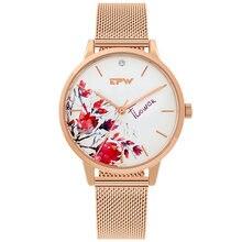 Женские кварцевые часы с ремешком из кожи под розовое золото