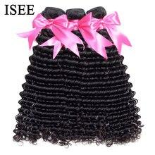 ISEE ผมมองโกเลีย Deep Curly Hair Extensions 100% Human Hair Bundles จัดส่งฟรีธรรมชาติสีซื้อ 1/3 /4 Remy ผมสาน