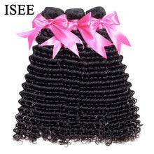 ISEE włosy mongolski głębokie doczepy z kręconych włosów 100% wiązki ludzkich włosów darmowa wysyłka natura kolor może kupić 1/3/4 Remy włosy wyplata