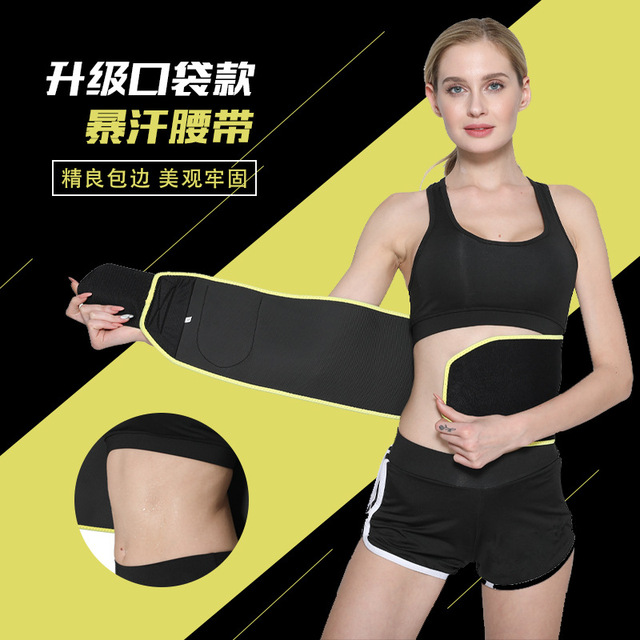 Professional Fitness Waist Support Motion Belt Women's Waist Sweating Multifunction Recoil Abdomen Female Sweat Protection Belt 3