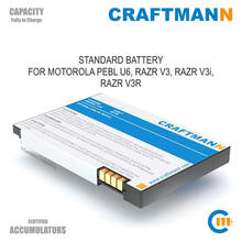 Craftmann Battery (Li-ion, 800mAh) for Motorola PEBL U6, RAZR V3, RAZR V3i, RAZR V3R (BR50)