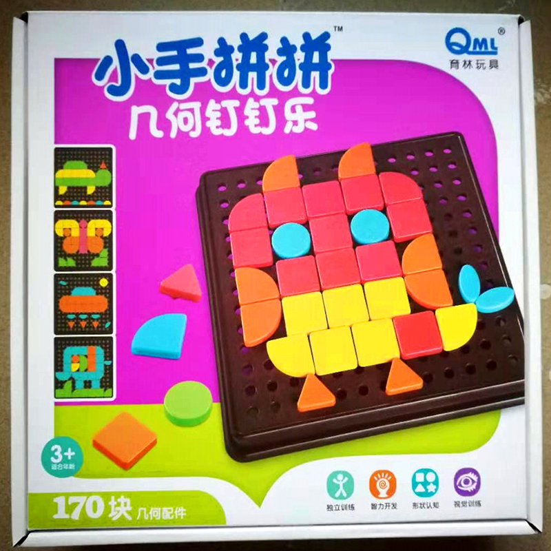 Children's Fun Mosaic Jigsaw   Pins Puzzle Puzzle Geometry Early Learning Intelligence Toys  Shape And Color Cognitive Toys