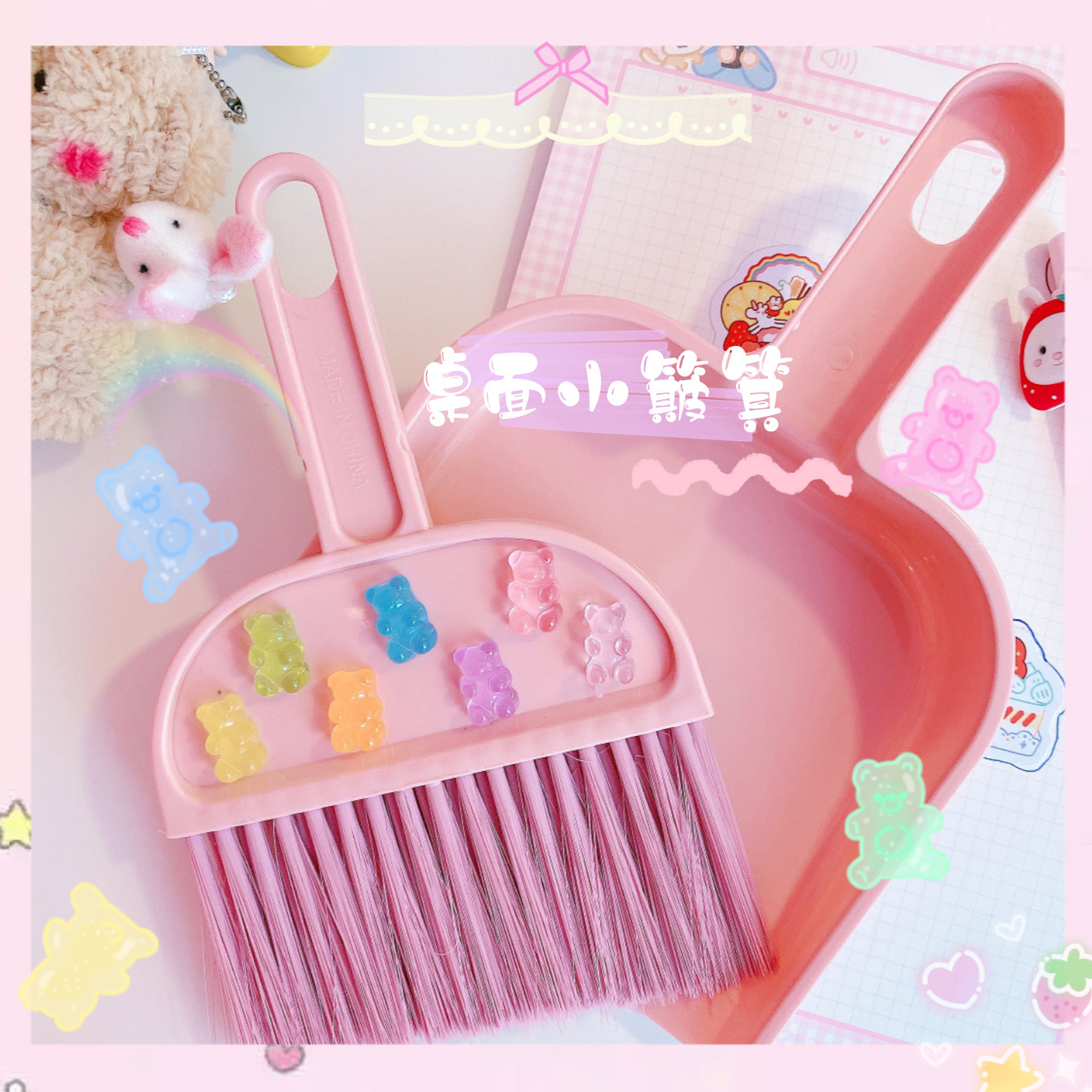 New Gummy Bear Mini Keyboard Desktop Cleaning Brush Small Broom Pan Suit