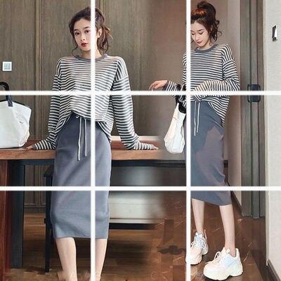 WOMEN'S Suit 2019 New Style Early Autumn Clothing Korean-style Stripes Long Sleeve Elegant Shirt Sheath Step Skirt-Style Two-Pie