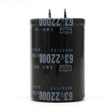 22000UF 63V אלומיניום אלקטרוליטי קבלים 105 °C ממד 35x50mm גלילי