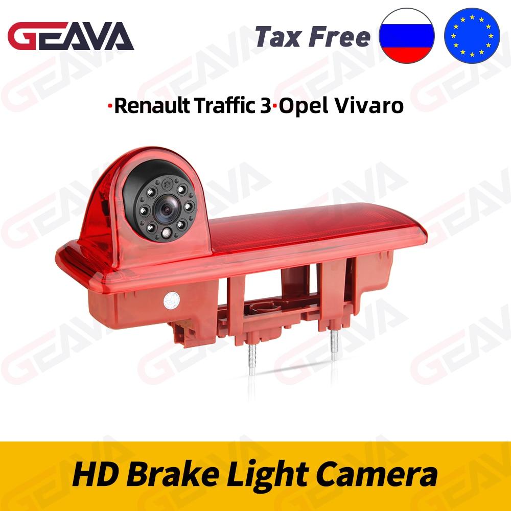 HD стосветильник, камера заднего вида с высоким креплением, стоп-сигнал, камера заднего вида, стоп светильник сигнал, камера для Renault Trafic 3 Opel ...