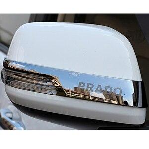 Image 5 - For Toyota Land Cruiser Prado 150 2010 2011 2012 2013 2014 2015 2016 2017 2018 2019 2020 Rear View Mirror Rubbing Strip