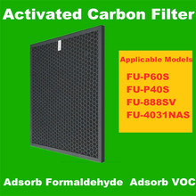 цена на Fit for Sharp Air Purifier FU-888SV / P60S / P40S / 4031NAS Activated Carbon Adsorption Formaldehyde Filter Air Purifier Parts