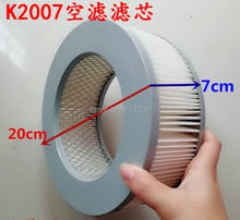 air filter element for weifang ricardo 4100 495 diesel engine parts and 10-40kw diesel generator parts diesel pipe ey15 air filter assy gasoline engine parts geniune generator parts