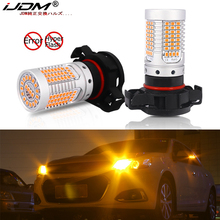 iJDM No Hyper Flash Amber Yellow Car PSY24W LED Canbus Error Free PSX24W PS19W LED Bulbs For car Front Turn Signal Lights 12V