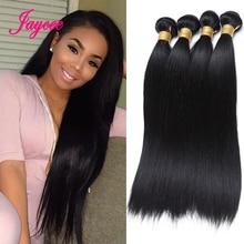 Peruvian Straight Hair With Closure Human Hair Bundles With Closure 3 bundles With Closure Remy Hair Weave Hair Extensions