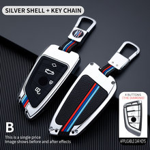 Metal Chave Do Carro Da Tampa Do Caso Shell Protetor para BMW X1 X3 X4 X5 F15 X6 F16 G30 7 Série G11 F48 F39 520 525 218i 118i 320i f30