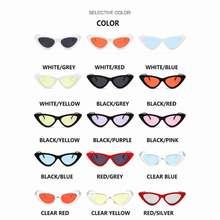 Очки солнцезащитные женские «кошачий глаз» Классические винтажные