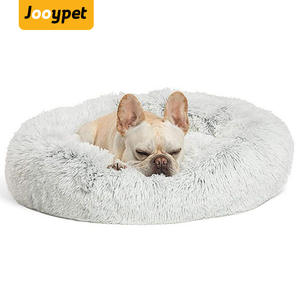 JOOYPET Best Selling Pet Bed Autumn And Winter Warm And Supple Long Hair Round Deep Nest