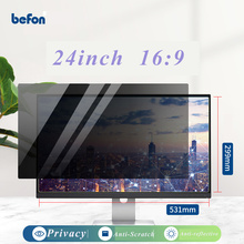 цены befon 24 Inch Privacy Filter Screen Protective film for Widescreen 16:9 Computer Monitor Desktop PC Screen 531mm * 299mm