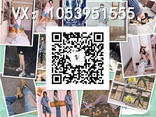 匡威公司级,联系方式,微信莆田鞋