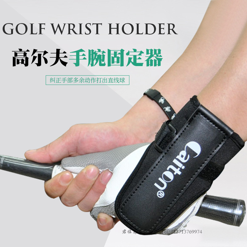 New Style Golf Wrist Fixed Device Golf Putter Posture Corrector Golf Trainer Golf Accessories
