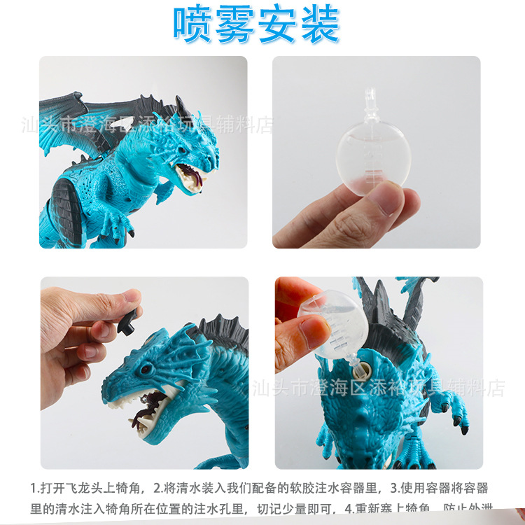 Dinosaur Island Remote Control Spray Flame Dragon Ice Dragon Model Boxed Large Size Garage Kit
