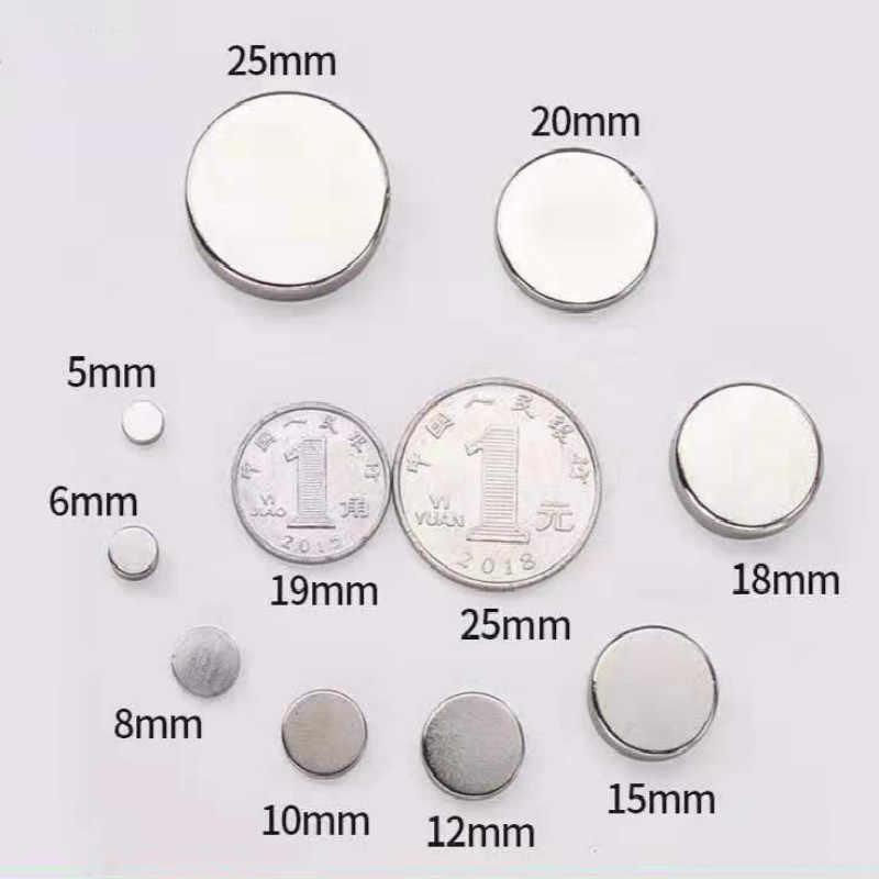 30 ミリメートル × 3 ミリメートル/10 ミリメートル × 3 ミリメートルディスクラウンド磁石希土類ネオジム磁石超強力 diy の冷蔵庫用 Permenent マグネット 20 ミリメートル × 3 ミリメートル