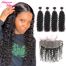 30inch Water Wave Bundles With Frontal Wet And Wavy Bundles With Closure Human Hair Remy Brazilian Hair Weave Bundles Curly Wig