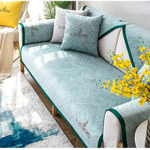 1 шт чехол для дивана однотонный плюшевый подушка сиденья Европейский
