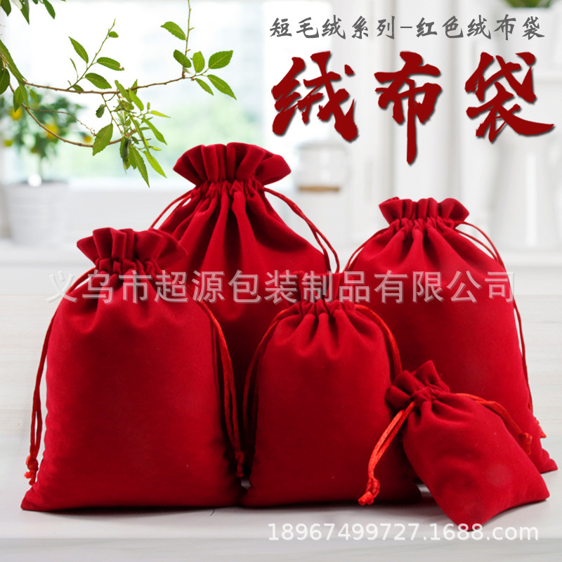 Customizable Flannelette Bag Jewelry Bags New Year Lucky Bag Bedford New Year Gift Bag Drawstring Top Drawstring Bag Red Packet