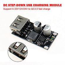 5/10PCS QC3.0 QC2.0 USB DC-DC convertitore Buck modulo di ricarica 6-32V 9/12/24V per veloce circuito caricabatterie rapido 5V 12V Step down